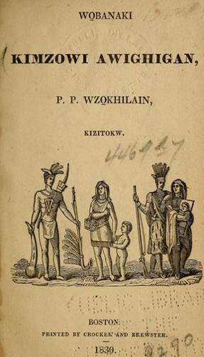 Pierre Paul Wzokhilain's Abenaki spelling book, 1830